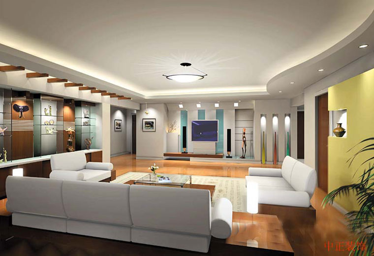 Interior Design Ideas for Contemporary Homeowners
