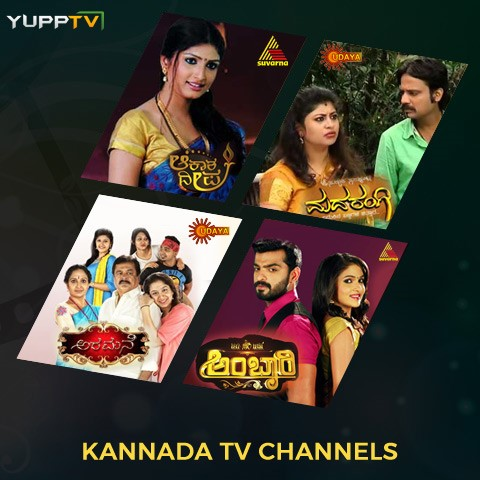 Top 5 High Rated TRP Programs In Kannada TV Channels