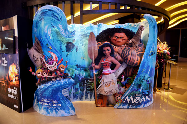 """Moana"" Tops Box Office For Consecutive Weekend"